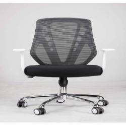 Mesh Office Chair - Black...